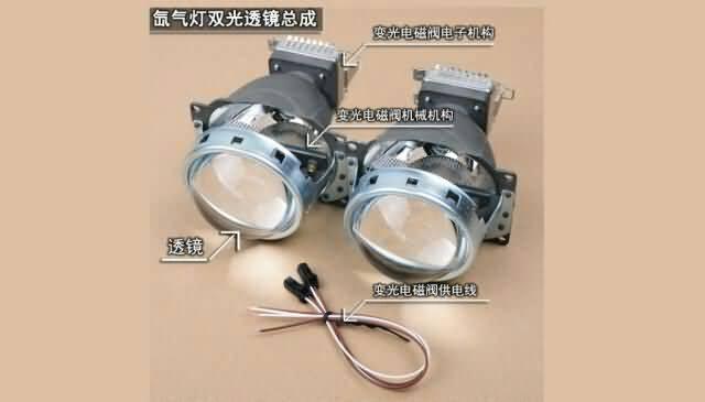 小系Q5双光透镜