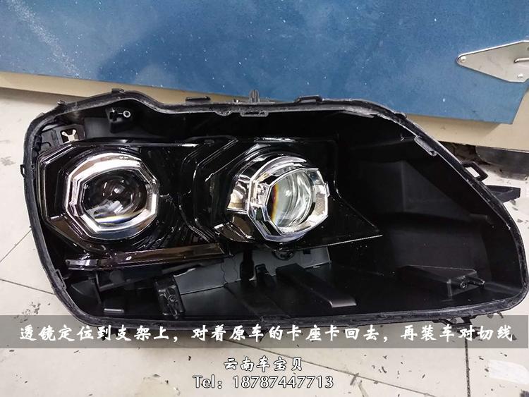 昆明车灯改装
